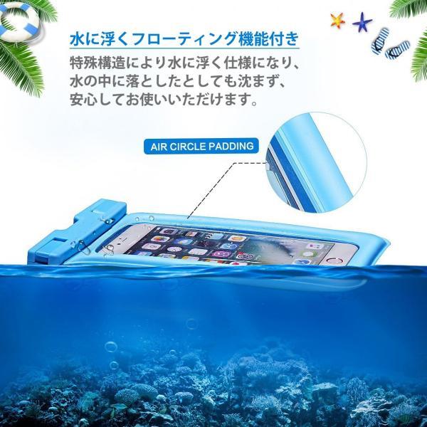防水ケース スマホケース  防水カバー スマホカバー iPhone Xperia ケース プール 海|r-lotus|04