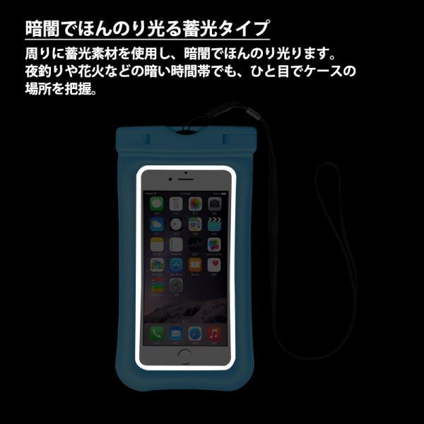 防水ケース スマホケース  防水カバー スマホカバー iPhone Xperia ケース プール 海|r-lotus|06