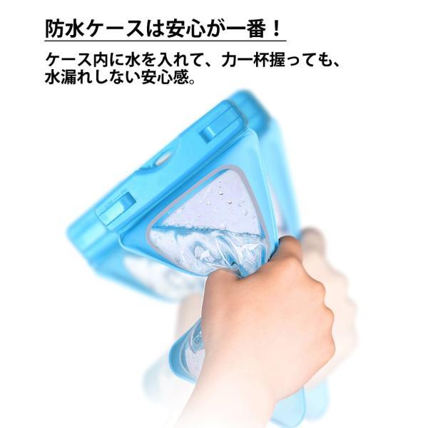 防水ケース スマホケース  防水カバー スマホカバー iPhone Xperia ケース プール 海|r-lotus|07