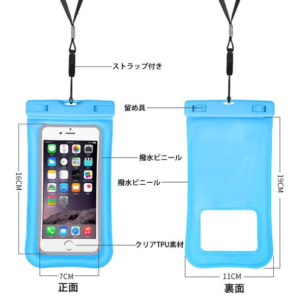 防水ケース スマホケース  防水カバー スマホカバー iPhone Xperia ケース プール 海|r-lotus|08