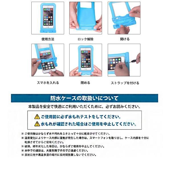 防水ケース スマホケース  防水カバー スマホカバー iPhone Xperia ケース プール 海|r-lotus|09