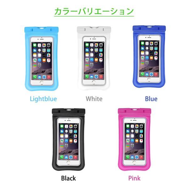 防水ケース スマホケース  防水カバー スマホカバー iPhone Xperia ケース プール 海|r-lotus|10