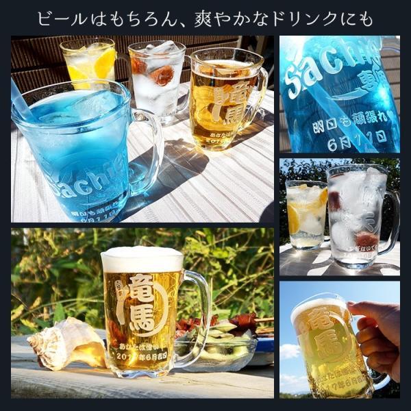 誕生日 プレゼント ギフト 名入れ 名入り 結婚祝い 還暦祝い おしゃれ 男性 女性 酒 ビール ビールグラス ビールジョッキ|r-quartz|09