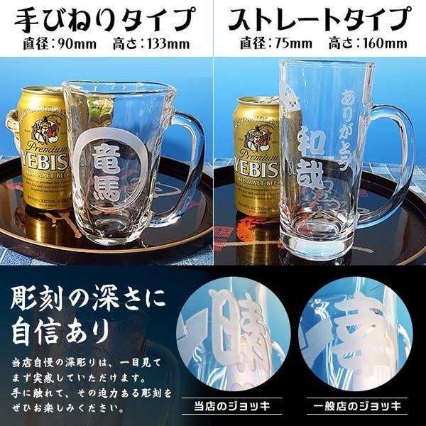 入学 母の日 入学記念品 誕生日 プレゼント ギフト 名入れ 結婚祝い 還暦 おしゃれ 酒 ビール ビールグラス ビールジョッキ 地ビールセット r-quartz 04