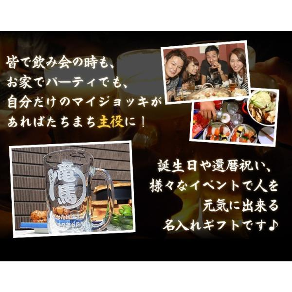 入学 母の日 入学記念品 誕生日 プレゼント ギフト 名入れ 結婚祝い 還暦 おしゃれ 酒 ビール ビールグラス ビールジョッキ 地ビールセット r-quartz 07