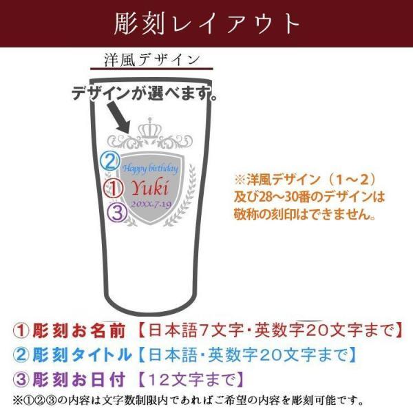 敬老 敬老の日 誕生日 プレゼント ギフト 名入れ 結婚祝い 還暦祝い おしゃれ 男性 女性 酒 ビール 保冷 ビールグラス ステンレスタンブラー|r-quartz|09