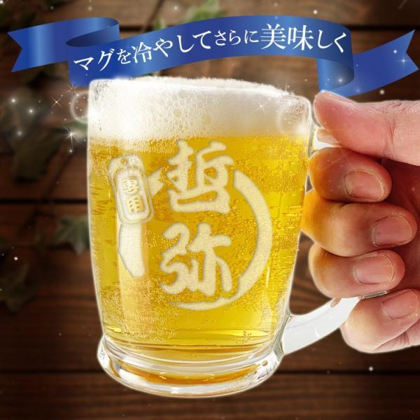 クリスマス 新生活 グラス 名入れ マグ 名前入り プレゼント ビアマグ おしゃれ 誕生日プレゼント 男性 名前入れ ビアグラス ギフト ビール|r-quartz|02