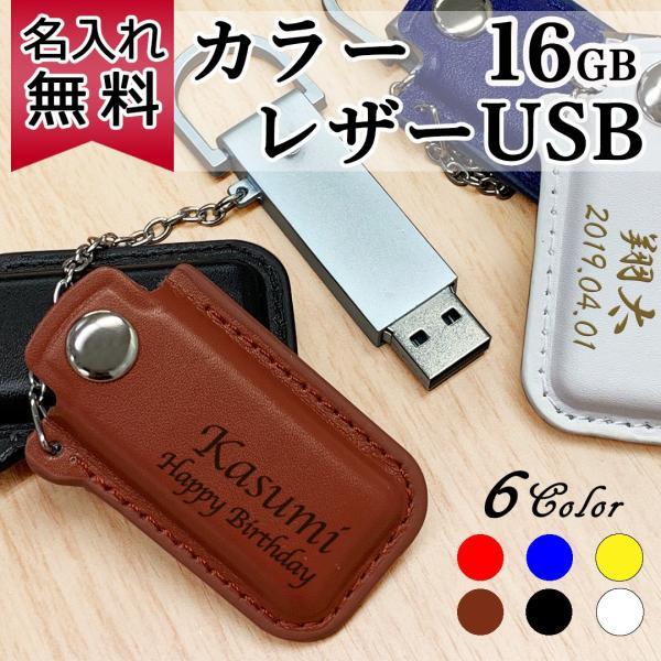 USBクリスタル