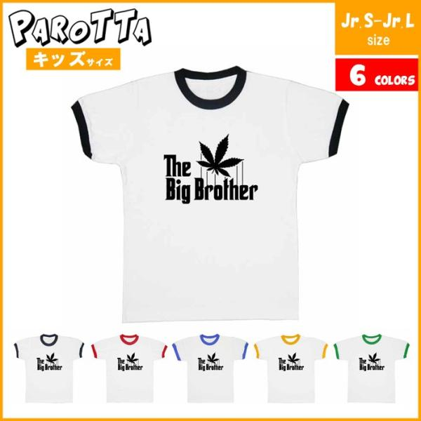 キッズ PAROTTA パロッタ The Big Brother ビッグブラザー パロディ The God Father ゴッドファーザー Jr.S-Jr.Lサイズ 6色 トリム半袖Tシャツ|r-style-realize