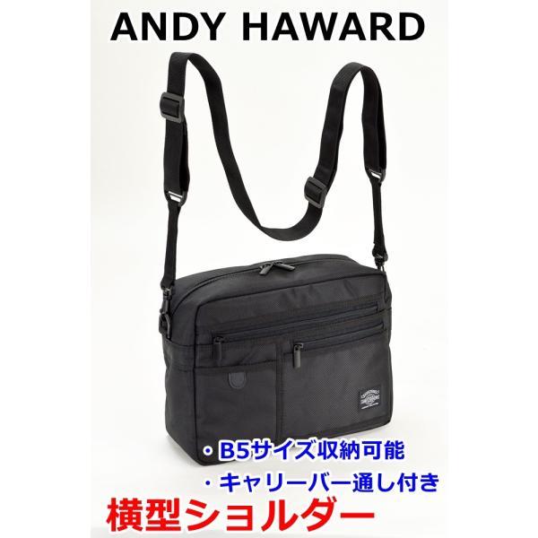 ANDY HAWARD 横型ショルダー (33707) アンディーハワード ショルダーバッグ