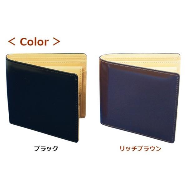 日本製 馬革 コードバン 二つ折り財布 (メンズ コードバン二つ折り財布 小銭入れ有り)Cordovan|r-style|11