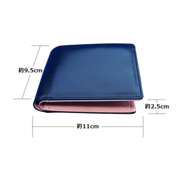 日本製 馬革 コードバン 二つ折り財布 (メンズ コードバン二つ折り財布 小銭入れ有り)Cordovan|r-style|09