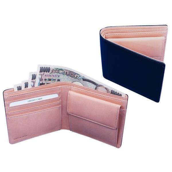 日本製 馬革 コードバン 二つ折り財布 (メンズ コードバン二つ折り財布 小銭入れ有り)Cordovan|r-style|10