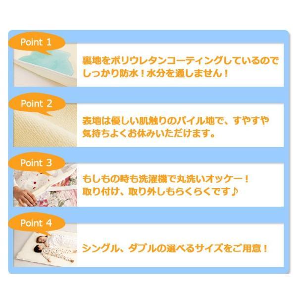 (ヤフー最安値) 防水シーツ おねしょシーツ シングル パイル地 (100×205cm) 介護 ペット シーツ (配送:ゆうパケット1) r-style 11