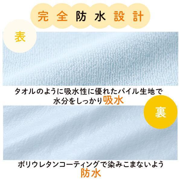 防水シーツ 抗菌 防臭 おねしょシーツ セミダブル パイル地 (120×210cm) 介護 ペット シーツ (配送:ゆうパケット2)|r-style|09