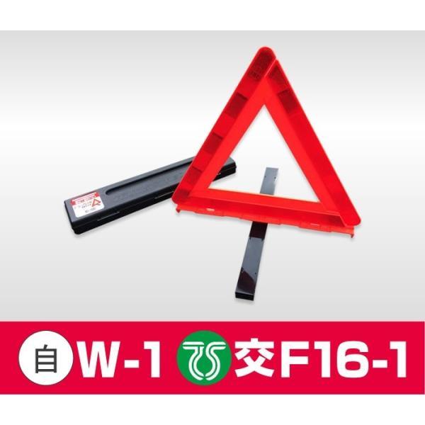 停止表示器材 RYOEI トランク1号 TR-01|r-teishihyoujiban