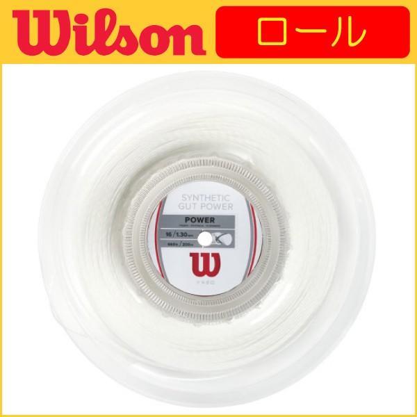 Wilson ウィルソン SYNTHETIC GUT POWER 16 シンセティックガットパワー16 200m ロール WRZ905100 5200 5700 5800 WR830140116 216 416  硬式テニス用ガット