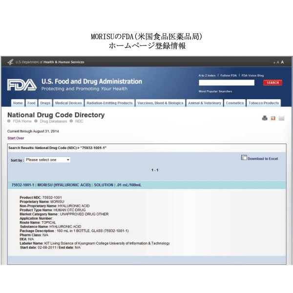 MORISU オーガニックバイオシャンプー 300ml FDA(米国食品医薬品局)新承認 ミノキシジル・フィナステリドに次ぐ活性育毛酵母菌MORISU(モーリス)配合|rab-jp|06