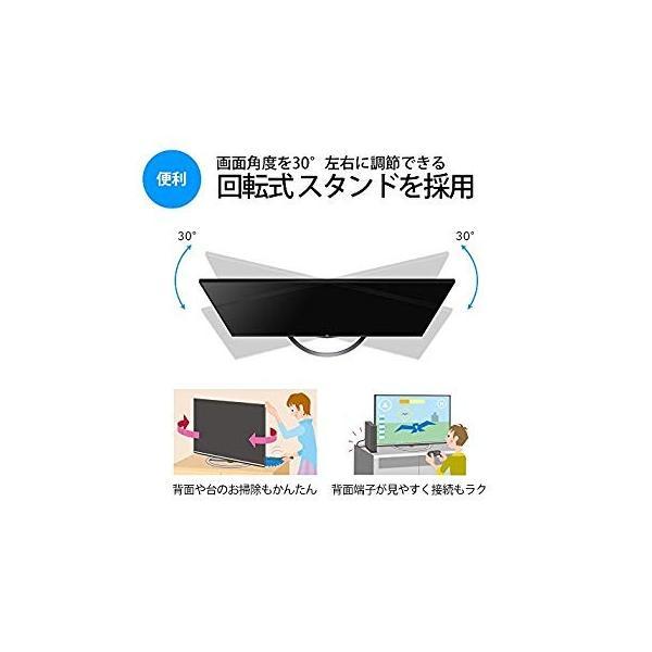シャープ 55V型 液晶 テレビ AQUOS 4T-C55AJ1 4K Android TV 回転式スタンド 2018年モデル(ネックスピー|rabbit-sakura|12