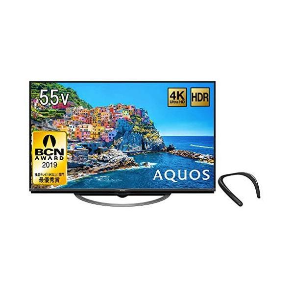シャープ 55V型 液晶 テレビ AQUOS 4T-C55AJ1 4K Android TV 回転式スタンド 2018年モデル(ネックスピー|rabbit-sakura|13