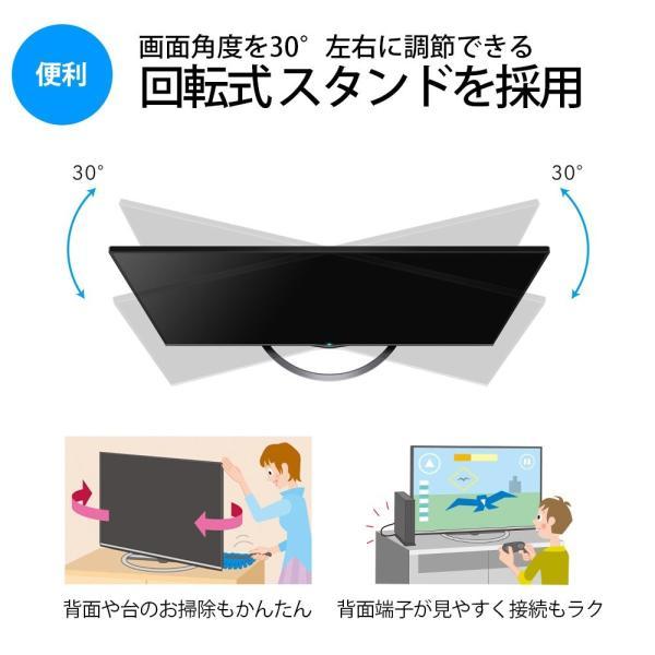 シャープ 55V型 液晶 テレビ AQUOS 4T-C55AJ1 4K Android TV 回転式スタンド 2018年モデル(ネックスピー|rabbit-sakura|14