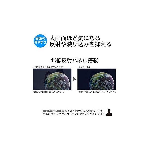 シャープ 55V型 液晶 テレビ AQUOS 4T-C55AJ1 4K Android TV 回転式スタンド 2018年モデル(ネックスピー|rabbit-sakura|15