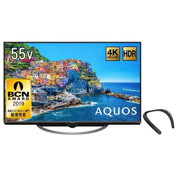 シャープ 55V型 液晶 テレビ AQUOS 4T-C55AJ1 4K Android TV 回転式スタンド 2018年モデル(ネックスピー|rabbit-sakura|16