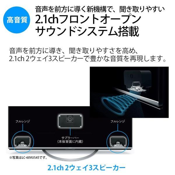 シャープ 55V型 液晶 テレビ AQUOS 4T-C55AJ1 4K Android TV 回転式スタンド 2018年モデル(ネックスピー|rabbit-sakura|17