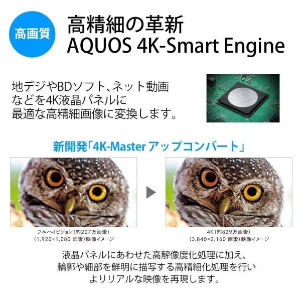 シャープ 55V型 液晶 テレビ AQUOS 4T-C55AJ1 4K Android TV 回転式スタンド 2018年モデル(ネックスピー|rabbit-sakura|19