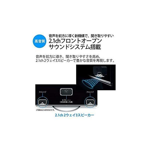シャープ 55V型 液晶 テレビ AQUOS 4T-C55AJ1 4K Android TV 回転式スタンド 2018年モデル(ネックスピー|rabbit-sakura|05