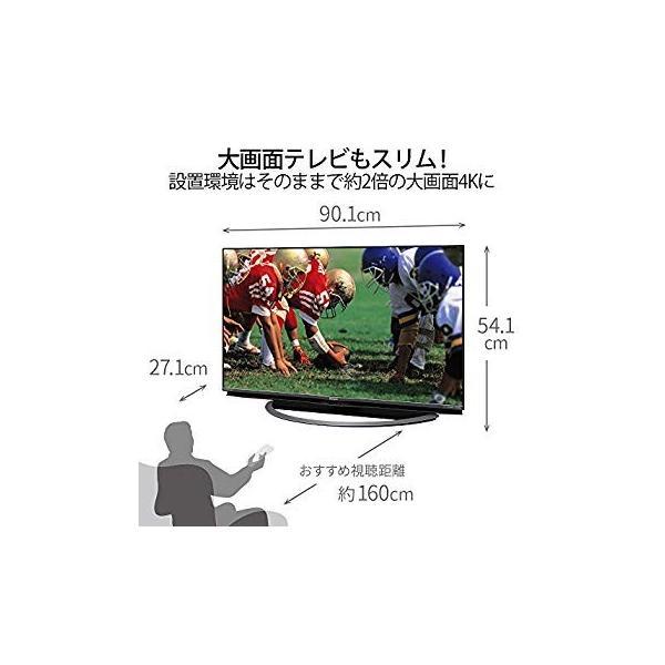 シャープ 55V型 液晶 テレビ AQUOS 4T-C55AJ1 4K Android TV 回転式スタンド 2018年モデル(ネックスピー|rabbit-sakura|07
