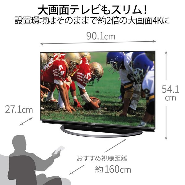 シャープ 55V型 液晶 テレビ AQUOS 4T-C55AJ1 4K Android TV 回転式スタンド 2018年モデル(ネックスピー|rabbit-sakura|09