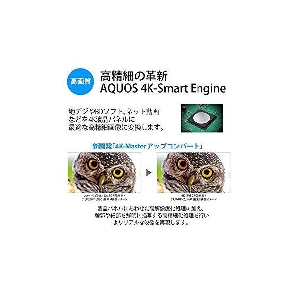 シャープ 55V型 液晶 テレビ AQUOS 4T-C55AJ1 4K Android TV 回転式スタンド 2018年モデル(ネックスピー|rabbit-sakura|10