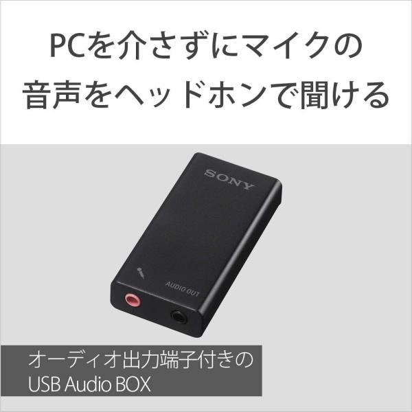 SONY エレクトレットコンデンサーマイクロホン PC/ゲーム用 PCV80U ECM-PCV80U|rabbit-sakura|16