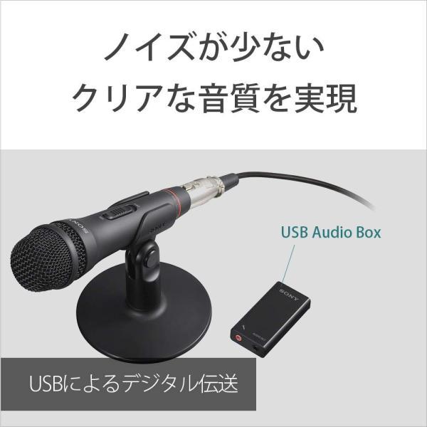 SONY エレクトレットコンデンサーマイクロホン PC/ゲーム用 PCV80U ECM-PCV80U|rabbit-sakura|09