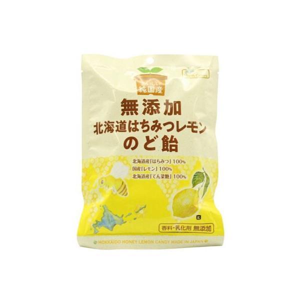 ノースカラーズ 純国産北海道はちみつレモンのど飴 68g