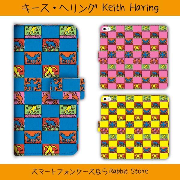 a72cd77a38ab スマホケース 手帳型 iphone8 iphoneXケース xperia galaxy カバー ケースキースヘリングKeithHaringの画像