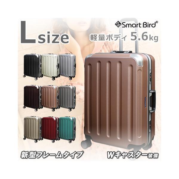 スーツケース キャリーバッグ L サイズ 大型 無料受託手荷物 3辺158cm以内  深溝フレームタイプ Wキャスター TSAロック|rabbittuhan
