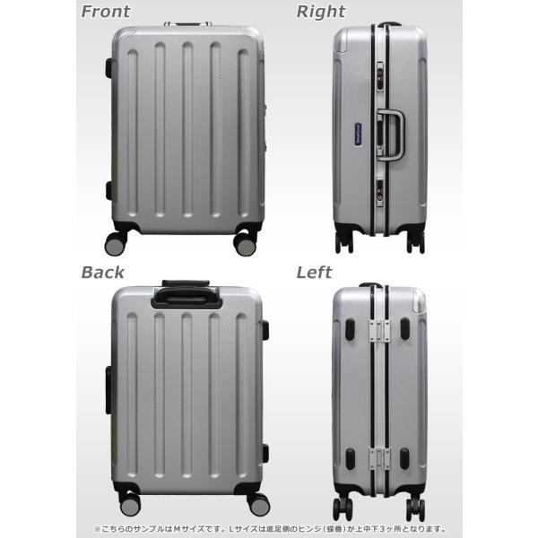スーツケース キャリーバッグ L サイズ 大型 無料受託手荷物 3辺158cm以内  深溝フレームタイプ Wキャスター TSAロック|rabbittuhan|12