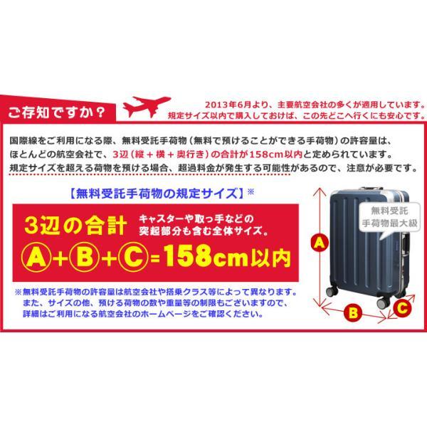 スーツケース キャリーバッグ L サイズ 大型 無料受託手荷物 3辺158cm以内  深溝フレームタイプ Wキャスター TSAロック|rabbittuhan|15