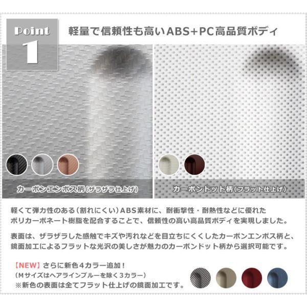 スーツケース キャリーバッグ L サイズ 大型 無料受託手荷物 3辺158cm以内  深溝フレームタイプ Wキャスター TSAロック|rabbittuhan|05