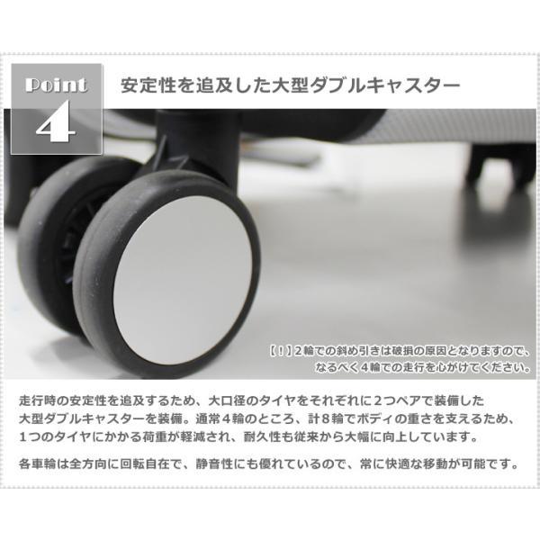 スーツケース キャリーバッグ L サイズ 大型 無料受託手荷物 3辺158cm以内  深溝フレームタイプ Wキャスター TSAロック|rabbittuhan|08