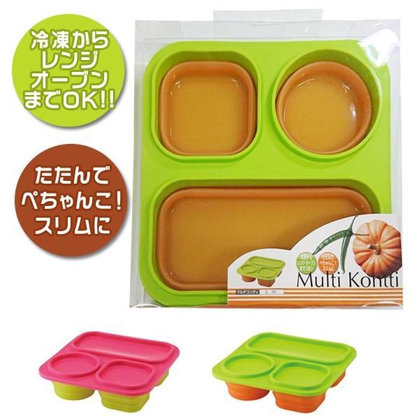 【マルチコンティ-L-3h】シリコン製 プレゼント ギフト 誕生日 贈り物 送料無料 おしゃれ 食器 かわいい キッチン用品|rabbittuhan