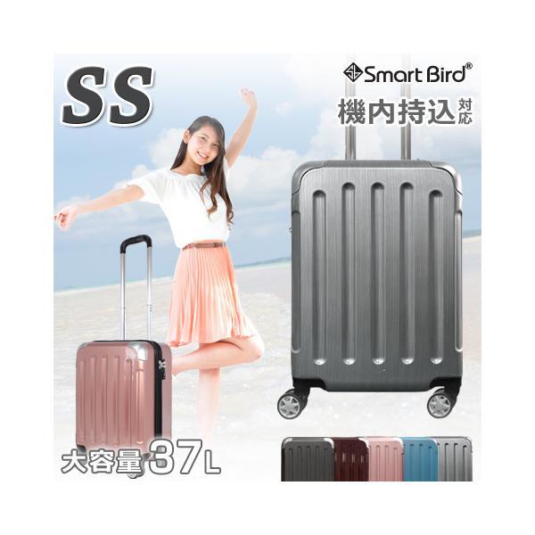 セール中6262D57抗菌消毒済みスーツケース機内持ち込み軽量小型SSサイズTSAロックキャリーバッグ初期不良対応