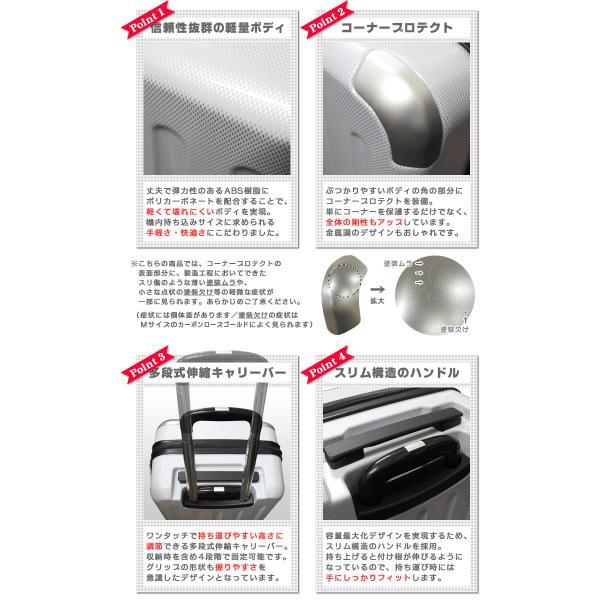 スーツケース 機内持ち込み 軽量 小型 SSサイズ TSAロック キャリーバッグ キャリーケース|rabbittuhan|04