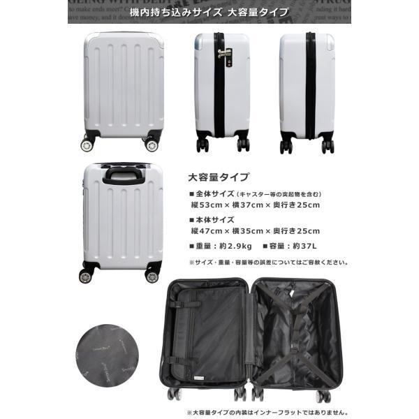 スーツケース 機内持ち込み 軽量 小型 SSサイズ TSAロック キャリーバッグ キャリーケース|rabbittuhan|06