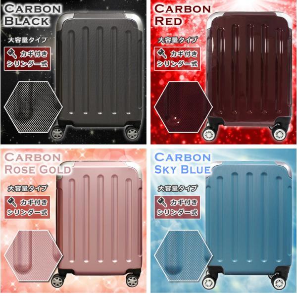 スーツケース 機内持ち込み 軽量 小型 SSサイズ TSAロック キャリーバッグ キャリーケース|rabbittuhan|08