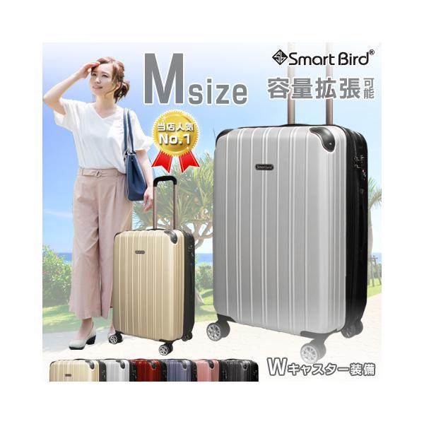 スーツケース キャリーバッグ M/MSサイズ 中型/セミ中型 超軽量 TSAロック キャリーケース rabbittuhan