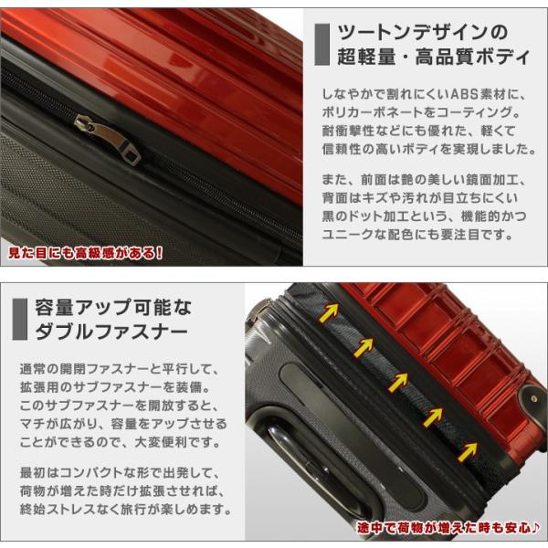 スーツケース M/MSサイズ 中型/セミ中型 超軽量 5〜7日程度 TSAロック キャリーバッグ キャリーケース rabbittuhan 03