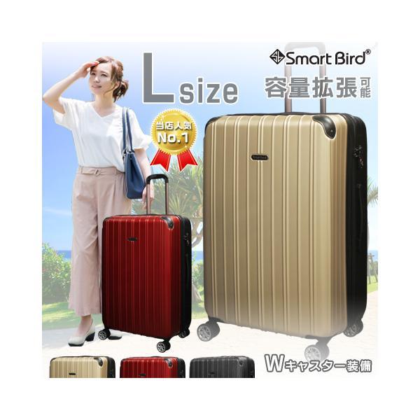 スーツケース L サイズ 大型 超軽量 TSAロック キャリーバッグ キャリーケース|rabbittuhan